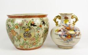 A Chinese Porcelain Fish Bowl And A Japanese Satsuma