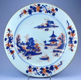 Chinese Qianlong Imari Porc Plate Ca.18th C