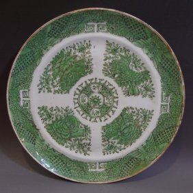 Antique Chinese Green Fitzhugh Porcelain Plate - 19th