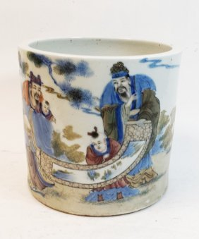 Large Chinese Famille Rose Brush Pot
