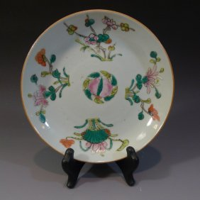 Antique Chinese Famille Rose Porcelain Plate - 19th