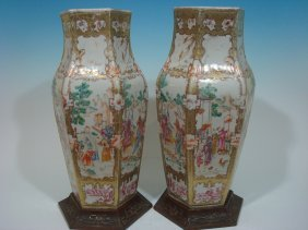 Antique Large Pair Chinese Famille Rose Vases. 18th