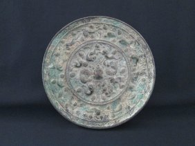 Antique Chinese Bronze Mirror With Beast. 11 Cm