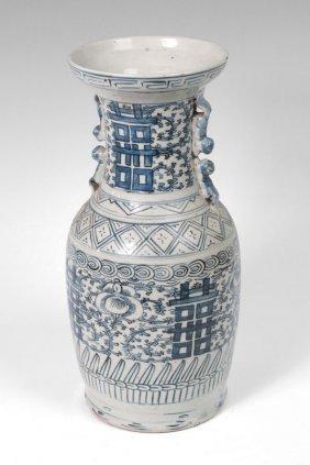 CHINESE BLUE DECORATED  CERAMIC  VASE