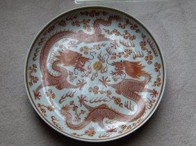 Chinese Large Qing Plate, Mark And Period