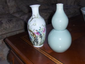 Two Chinese Vase, One With Qianlong Mark
