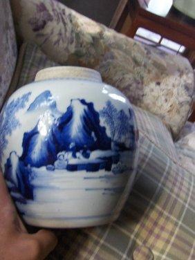 Chinese Kangxi Blue And White Vase.