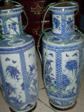 A Pair Of Chinese Kangxi Lamps.