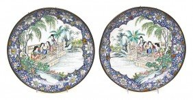 A Pair Of Chinese Canton Enameled Plates, Diameter