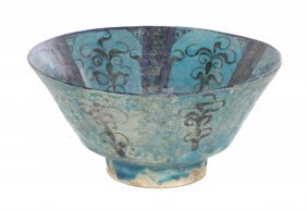 A Kashan Pottery Bowl, Diameter 8 3/8 Inches.
