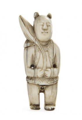 A Carved Ivory Erotic Figure, Height 2 1/4 Inches