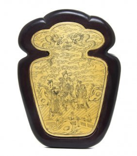 A Chinese Vasiform Plaque, Height 9 1/4 Inches.