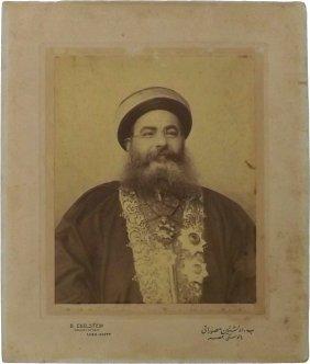 Photographic Portrait Of Rabbi Refael Aharon