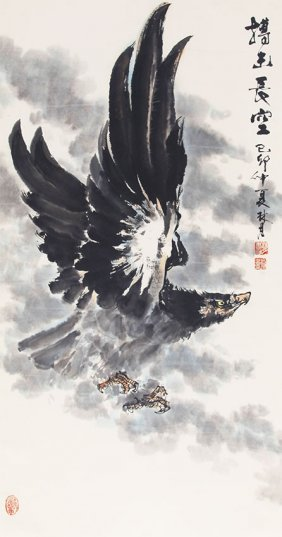 A Lin Yue Chinese Painting, Attributed To