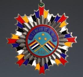 A Republic Period Badge