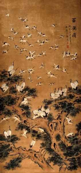 A Fine Chinese Painting Attributed To Chen Quan