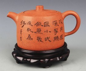 A Fine Chinese Carving Zisha Teapot
