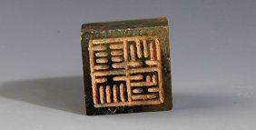 A Old And Finely Carved Jade Seal