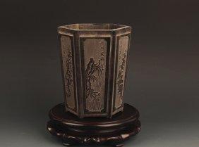 A Finely Carved Huang Li Mu Brush Holder