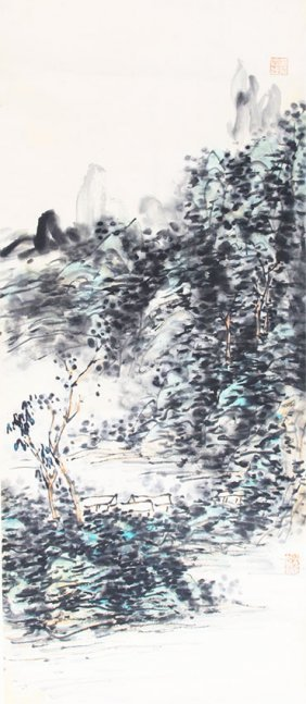 A Huang Bing Hong Chinese Painting, Attributed To