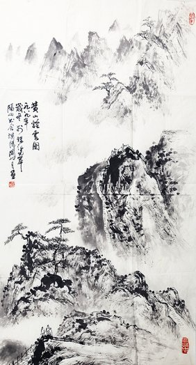 Guang Shan Yue (attributed To, 1912 - 2000)