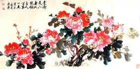 A Zhao Ben Fang Chinese Painting (attributed To )