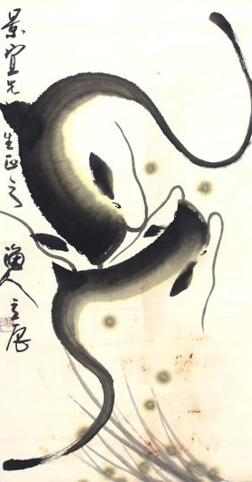 A Zhang Li Chen Chinese Painting (attributed To )