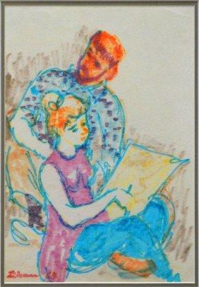 FRAMED PAINTING, GUSTAV LIKAN (1912-1998)