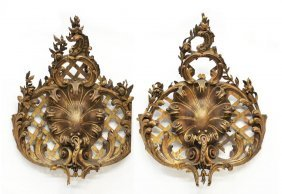 """LOUIS XV STYLE GILTWOOD ARCHITECTURAL ELEMENTS,38"""""""