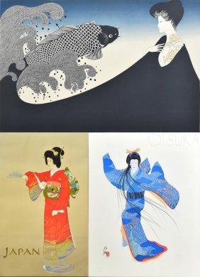 (3) Japanese Framed Art Prints