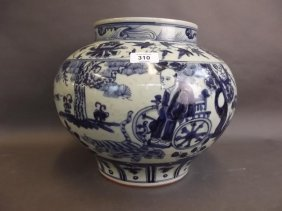 A Large Chinese Porcelain Blue And White Jardinière