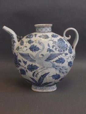 A Late C18th/early C19th Chinese Ming Style Blue And