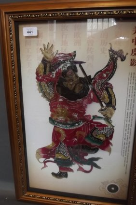 A Chinese Replica Leather Hand Puppet Of A Warrior,