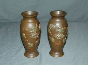 Pair Of Japanese Mixed Metal Urn Vases