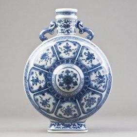 A Blue And White Porcelain Moonflask Vase