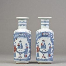 A Pair Of Rouleau Porcelain Vase