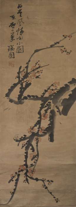 A Chinese Scroll Painting, After Zhang Ruitu