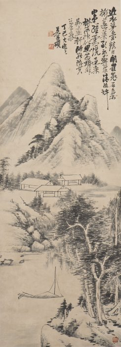 A Chinese Scroll Painting Of Landscape Motif, After Wu