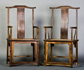 A Rare Pair Of Huanghuali Official's Hat Armchairs Chai