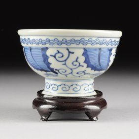 A Chinese Blue And White Porcelain Footed Bowl,