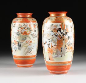 A Pair Of Japanese Parcel Gilt And Polychrome Painted