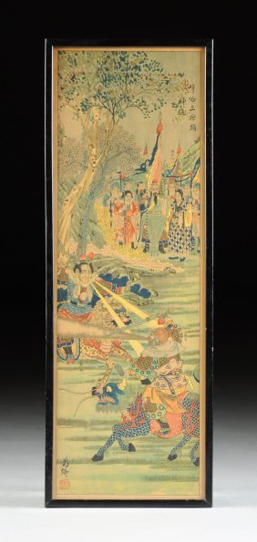 A Chinese 19th Century Woodblock Print,