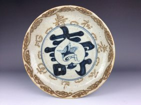 Chinese Crackled Glaze Porcelain Plate, Decorated With
