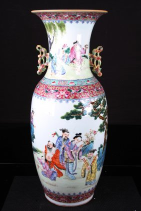 [chinese]a Qing Dynasty Styled Famille Rose Porcelain
