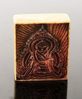 A Shoushan Stones Figure Of Buddha Seal With Carving