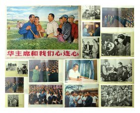 (16) Set Of Fifteen Chinese Political Picture Posters