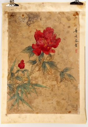 A Chinese Ink And Color On Silk Painting.h044.
