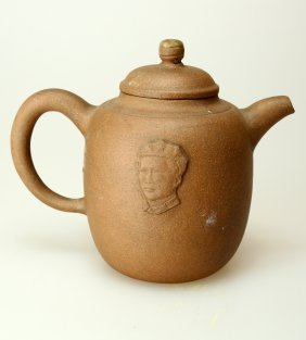 Yixing Clay Teapot With Lid & Characters.