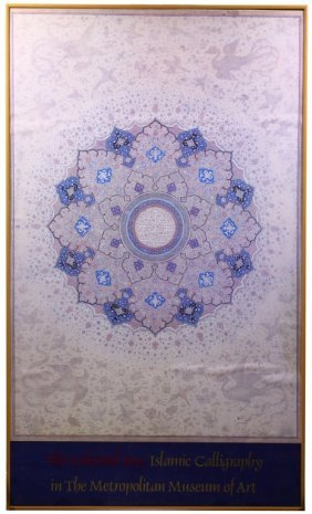 The Celestial Pen: Islamic Calligraphy Poster