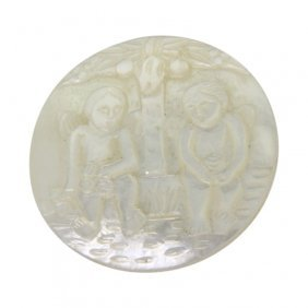 Mother Of Pearl Cherubs Button
